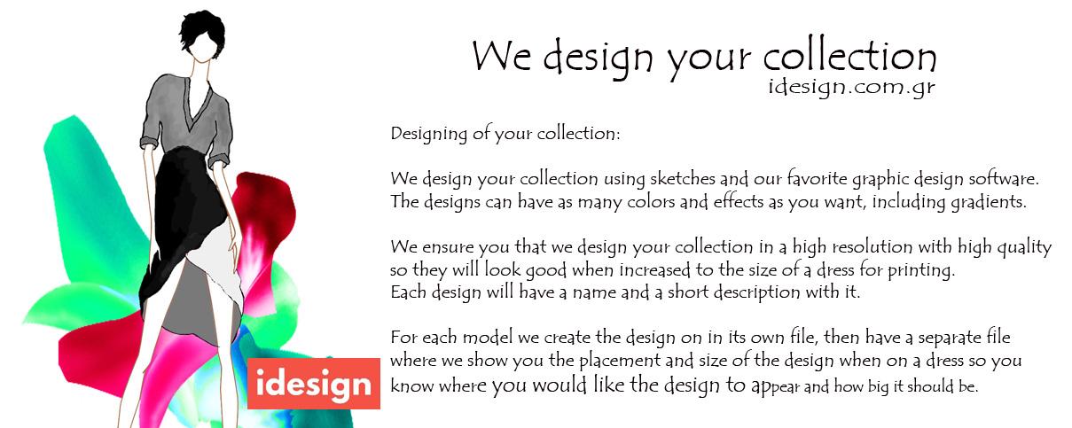 iidesign.com.gr promo #1