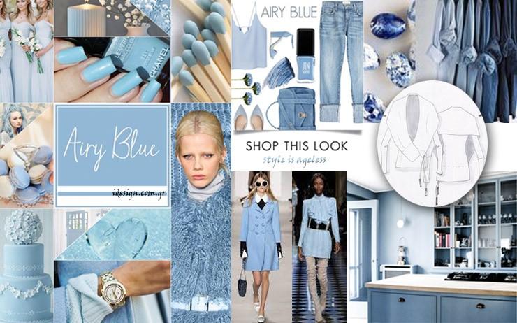 ΤΕΛΙΚΟ AIRY BLUE