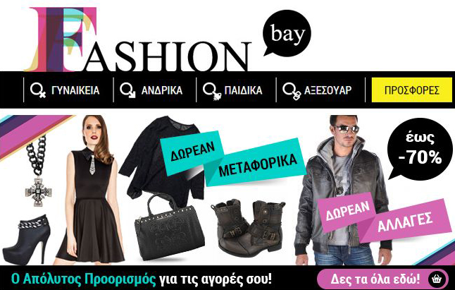 49c6ba44286 γυναικεία ρούχα | iDesign - Fashion Blogger Paper Pattern Maker