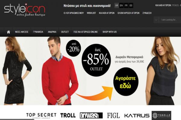 c8f78d13585 Entertainment | iDesign - Fashion Blogger Paper Pattern Maker