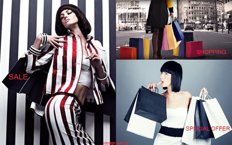 0a6ab2a8b7de ώρα για οικονομία  8 τρόποι να μην ξοδέψετε πολλά χρήματα σε ρούχα
