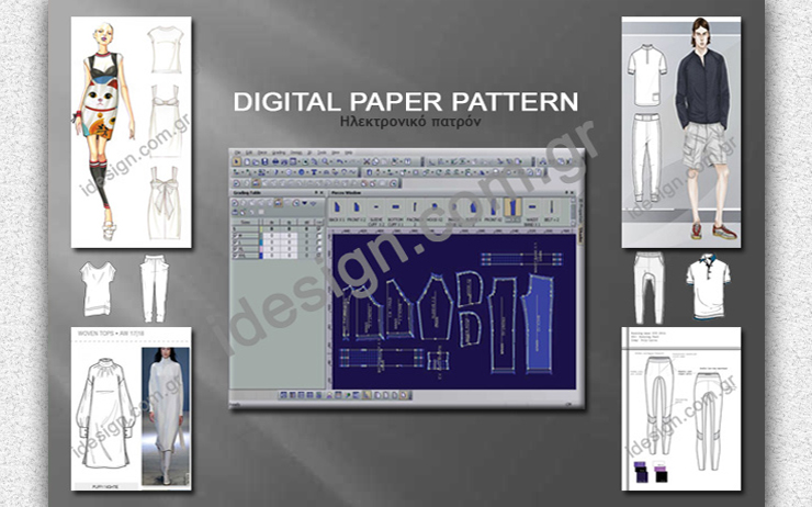 dizital paper pattern by idesign.com.gr