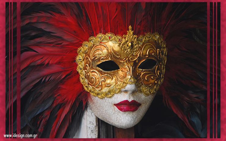 carnival cover 2019